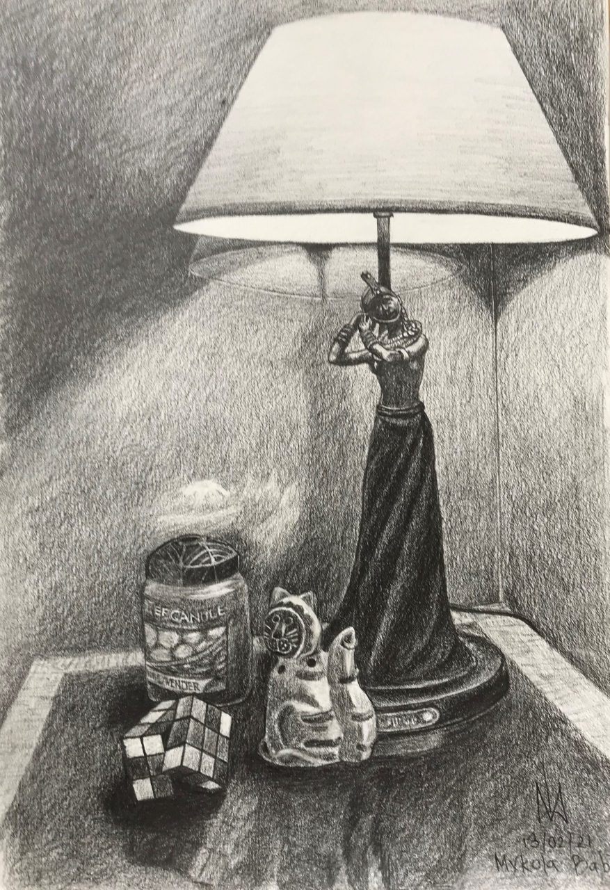 Lamp composition. Pencil drawing. Practice
