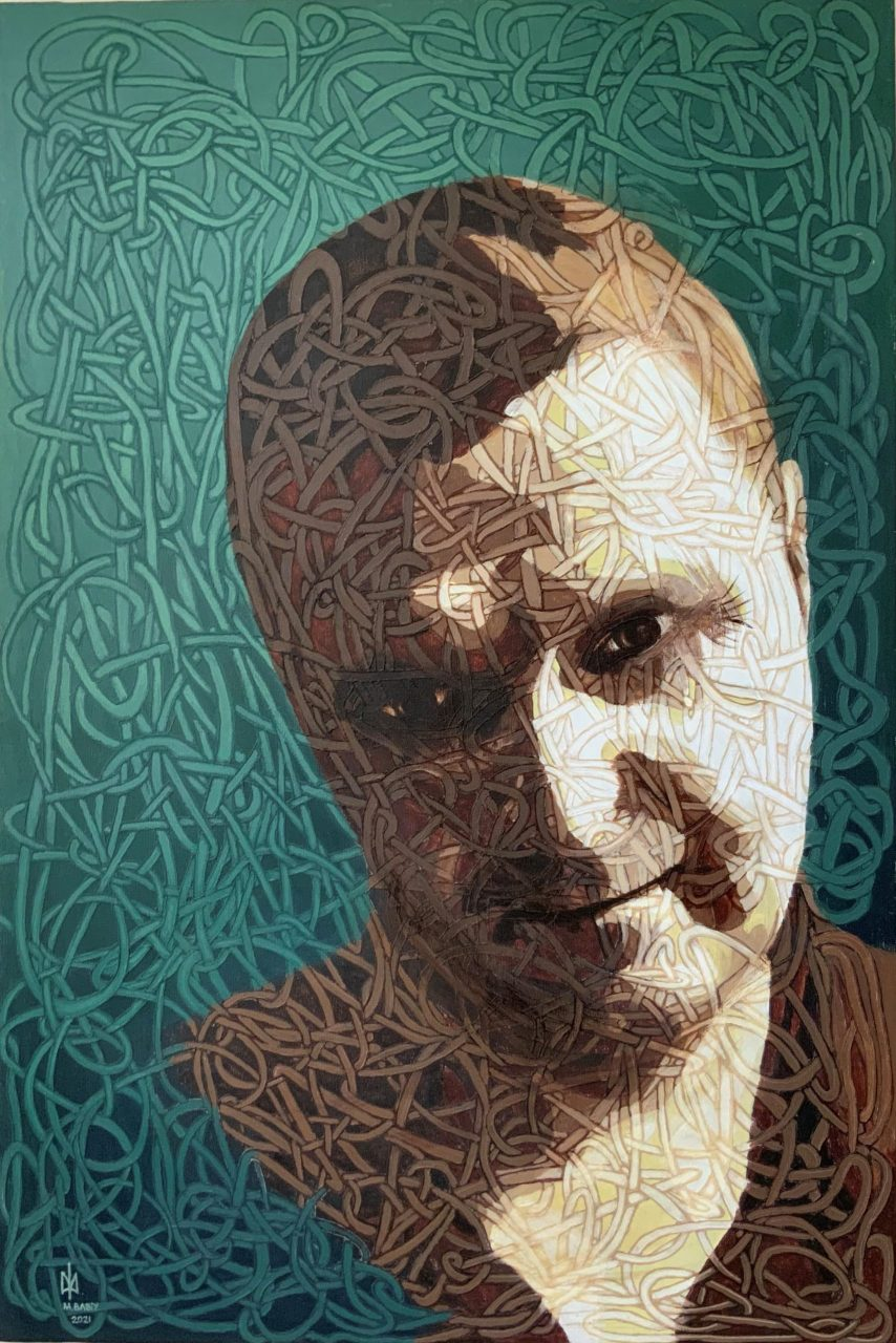 Self-portrait. Mykola Babiy. Celtic Weave. Plyontanism. Acrylic